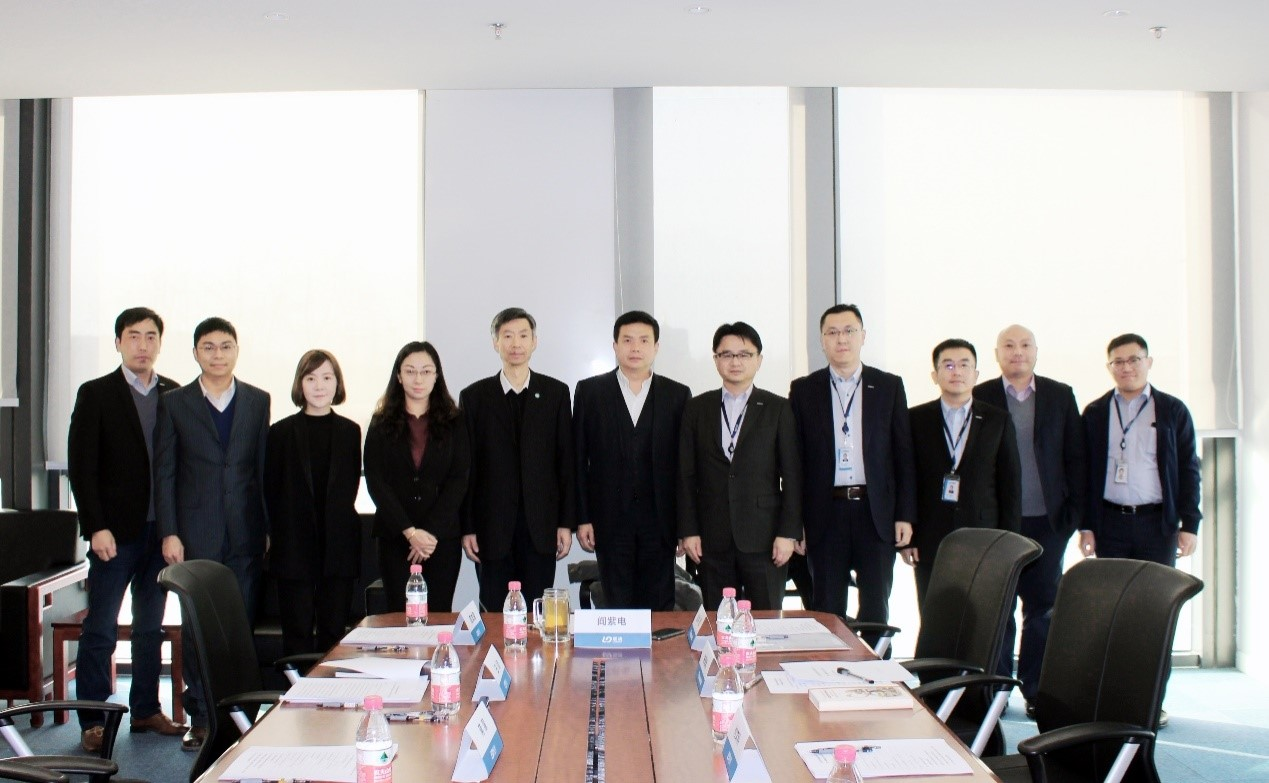 联动天翼第一届董事会第七次会议顺利召开